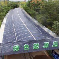 img_Solar_Mounting_Flexi2